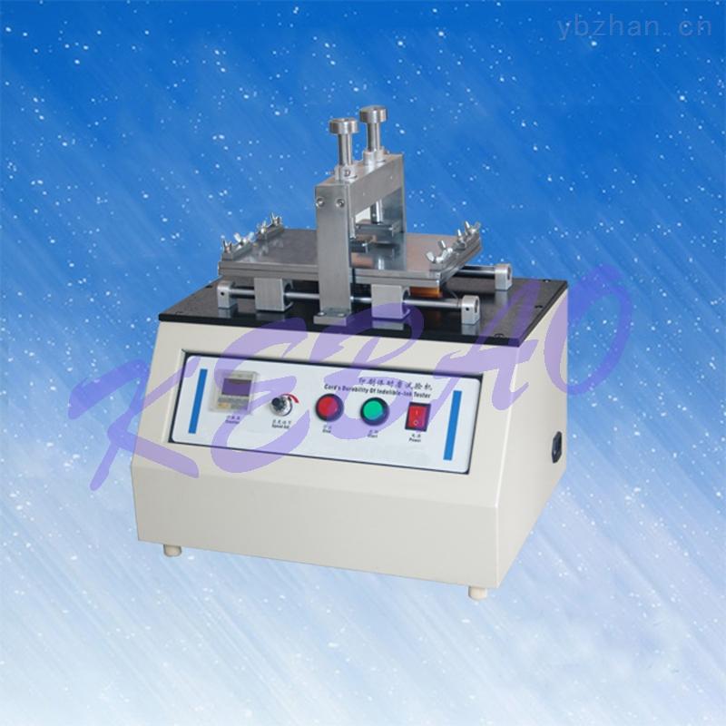 电线印刷体牢固度试验机