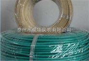 耐高温硅橡胶补偿电缆厂家直销