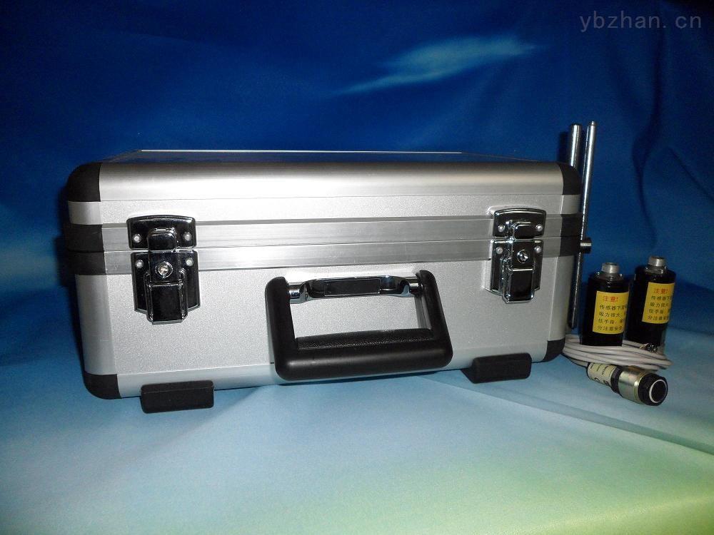 VT800-低轉速雙面動平衡測試儀