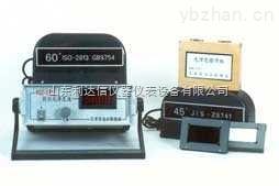 LDX-WD-KGZ—1B-鏡向光澤度儀
