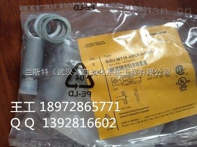 图尔克BI15U-EM30WD-AP6X-H1141原装现货特价销售
