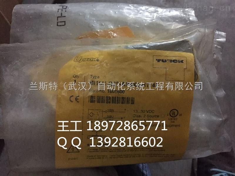 图尔克BI15U-M30-AP6X-H1141原装现货特价销售