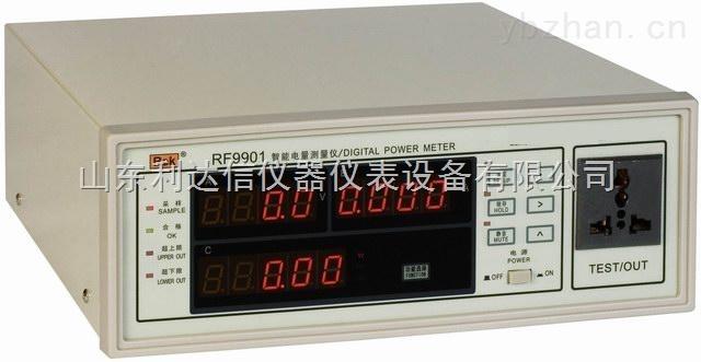 LDX-SZ-RK9901-数字功率计
