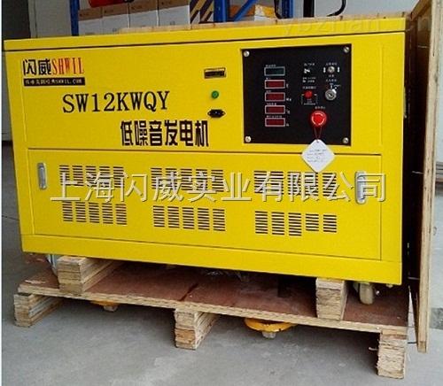 12kw汽油发电机产品使用过程