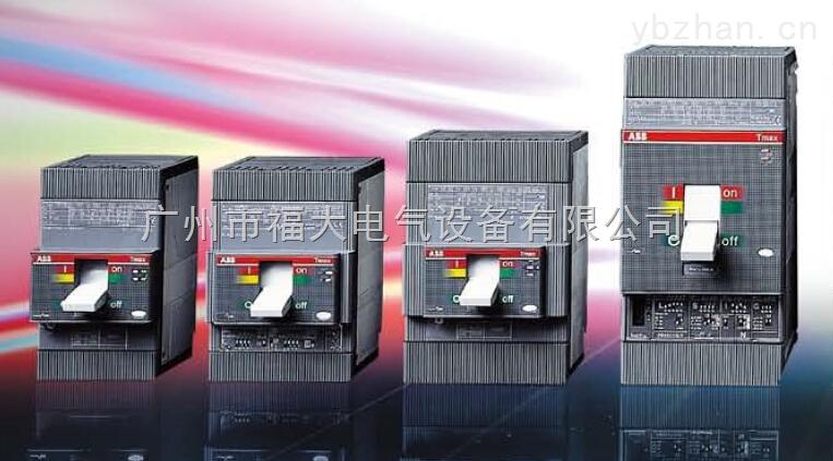 ABB 塑壳断路器 - Tmax(T型)