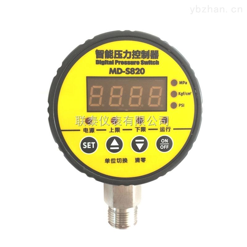 MD-S825-数显电接点压力表