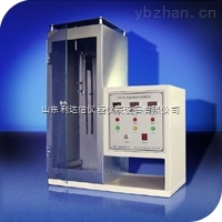 LDX-QS-M602A-大45°阻燃性能测定仪