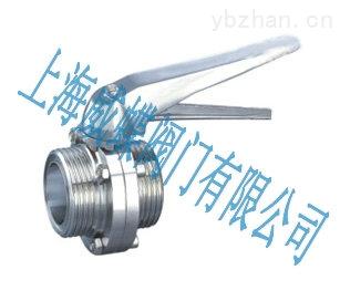 衛生級調節蝶閥,上海衛生級調節蝶閥