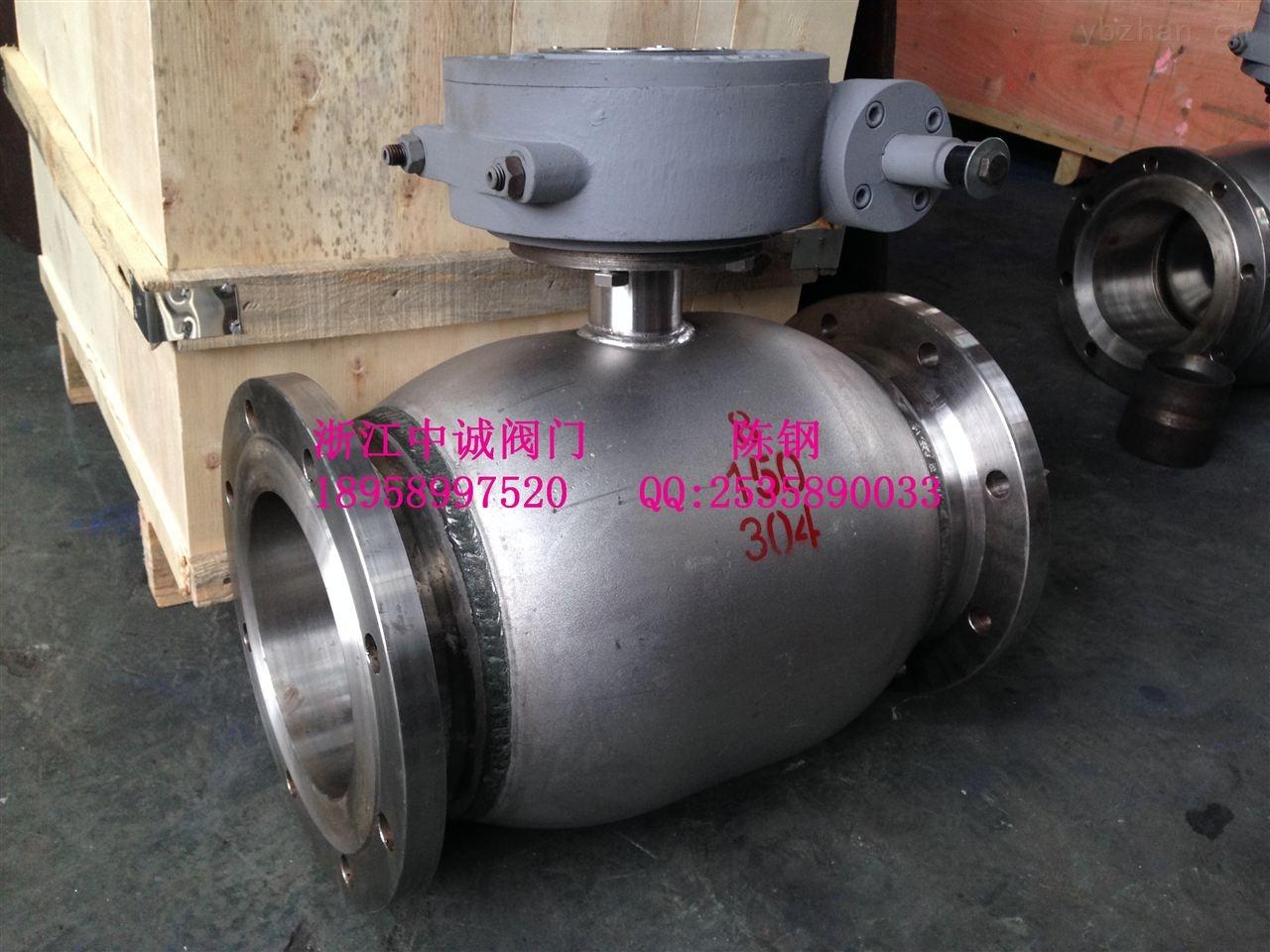 供应涡轮传动法兰软密封全焊接球阀图片