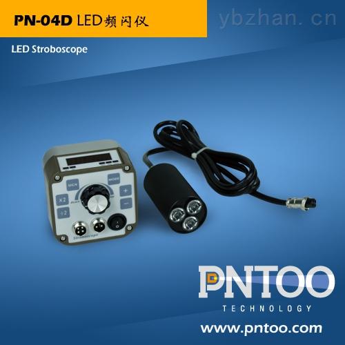 品拓電纜檢測專用小圓筒攝像LED頻閃儀PN-04生產廠家