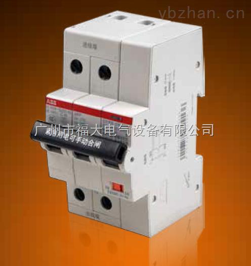 ABB 微型断路器 - SH200-B、S200-B