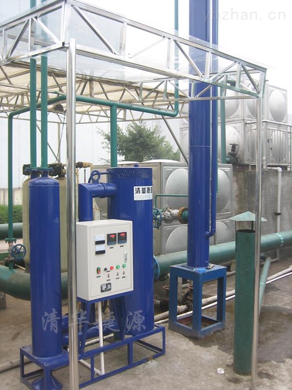 北京济南无锡西安青岛大庆银川新疆解析除氧器低压锅炉除氧器