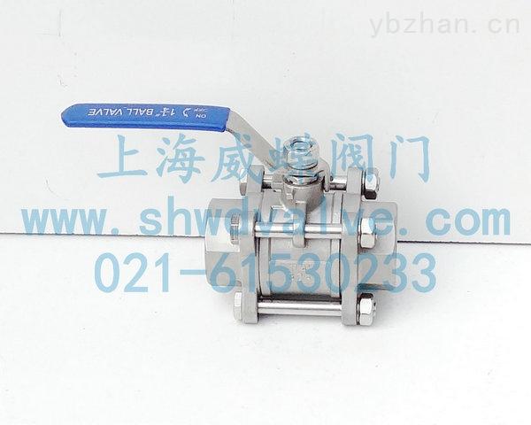 不銹鋼三片式內螺紋球閥