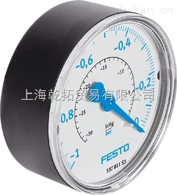 FESTO真空压力表VAM-40-V1/0-R1/8-EN