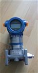 罗斯蒙特 3051CD1A微差压变送器
