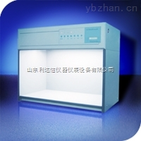 LDX-QS-T60-标准光源对色灯箱