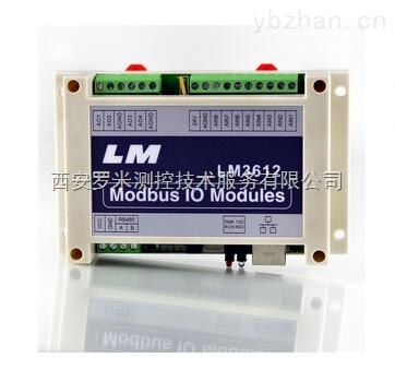 LM36128路模拟量输入,4路模拟量输出模块
