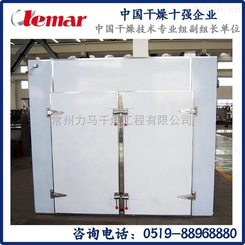 中药丸热风循环烘箱CT-C-ⅢA