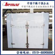 氧化锆陶瓷粉料热风循环风箱CT-C