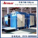 蒸發面積14.1m2熱風循環烘箱干燥機