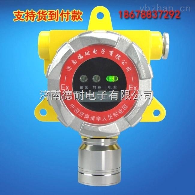 防爆型4-20mA信号气体泄漏探测器气化炉燃气浓度检测仪监测探头