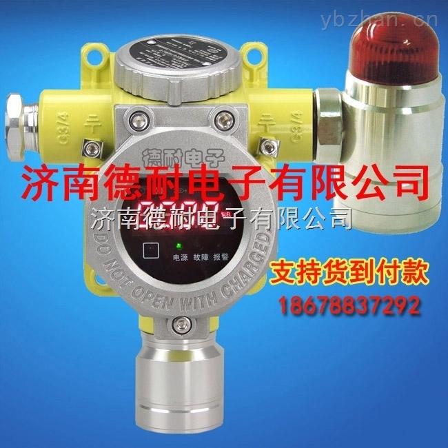 氧氣泄漏探測器4-20mA信號氣體變送器氧氣濃度檢測儀報警器探頭