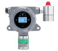 固定式氫氣檢測儀廠家報價