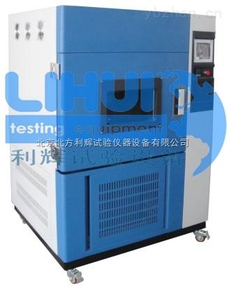 SN-900人工加速老化测试机/人工加速老化(氙灯)试验箱
