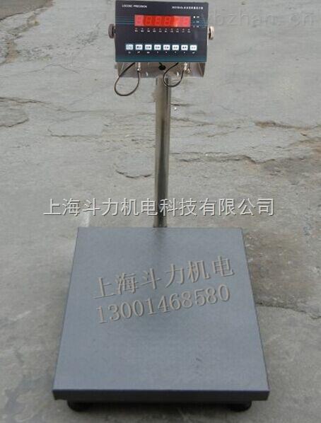 爆款防爆式工业电子秤100公斤销售