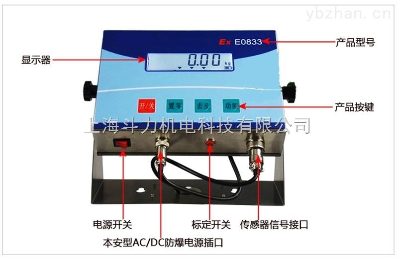 TCS防爆臺秤-200公斤防爆臺式電子秤工廠直銷