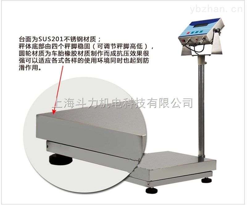 TCS防爆臺秤-【60KG電子防爆臺秤廠家直銷】