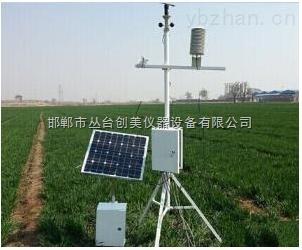 农业小型自动气象站