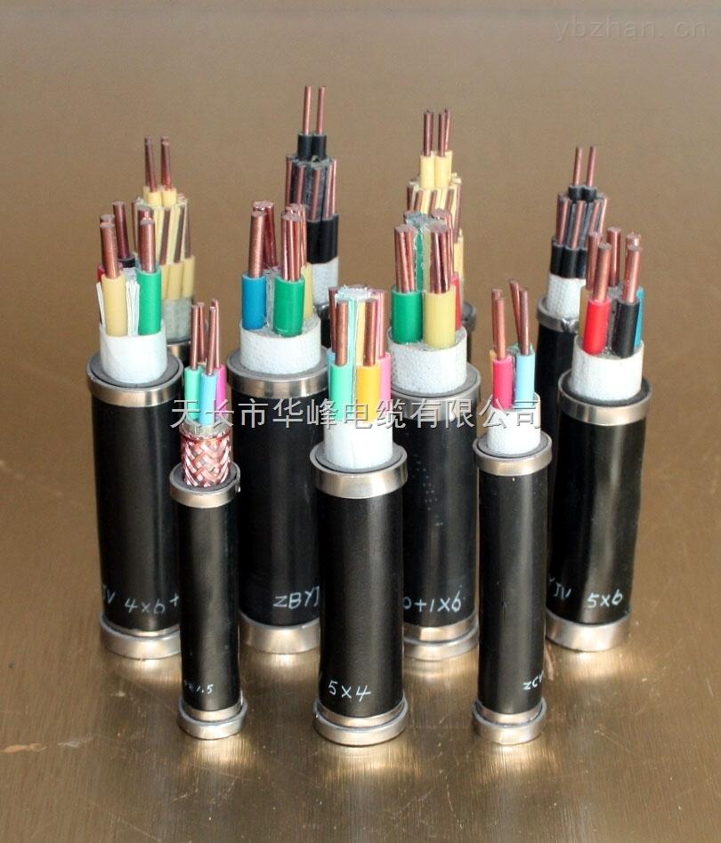 电缆 接线 线 810_948
