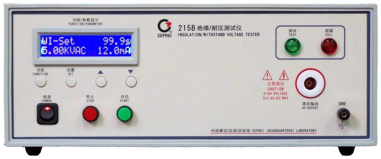 215b 耐压/绝缘测试仪