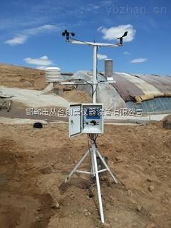 温室大棚小型气象站