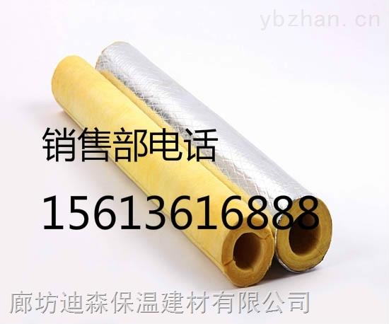 揭阳超细玻璃棉管*离心玻璃棉板最新上市
