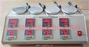 恒溫恒速磁力攪拌器