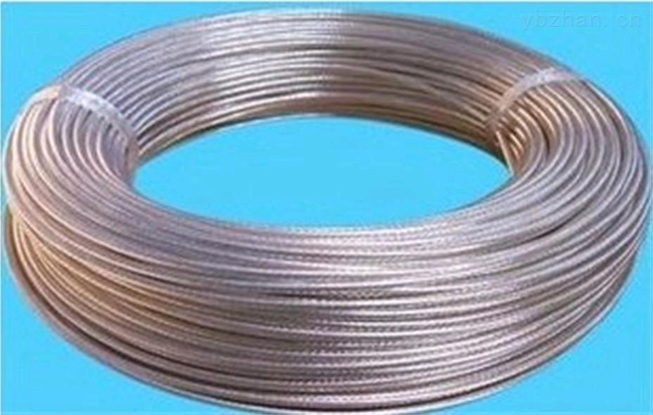 质优价廉KX-GS-VVP7*2*1.0补偿电缆