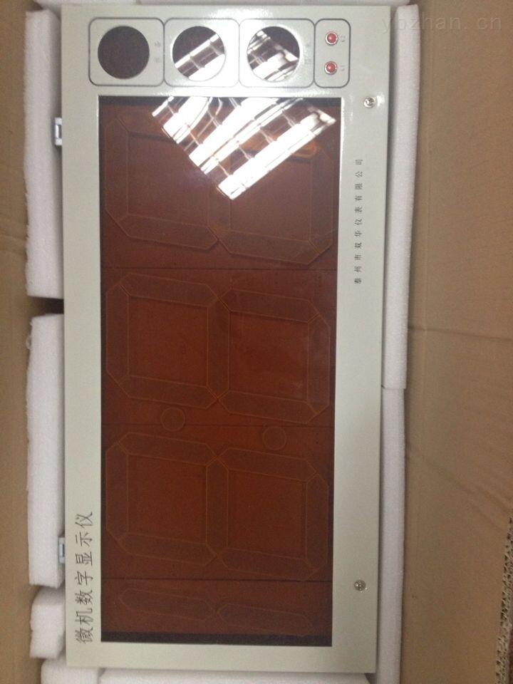 盛达供应大屏幕钢水测温仪精密仪器质量保证