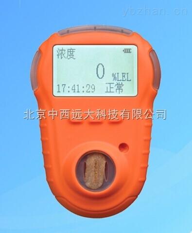 庫號:M141288-便攜式氣體檢測報警儀M141288