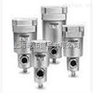 VFR5210-5DZ日本SMC油雾分离器,进口SMC分离器