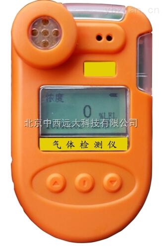庫號:M9648-便攜式多氣體檢測儀