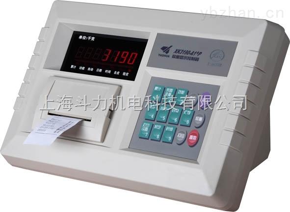 地磅儀表-上海耀華模擬式電子地磅儀表工廠直銷