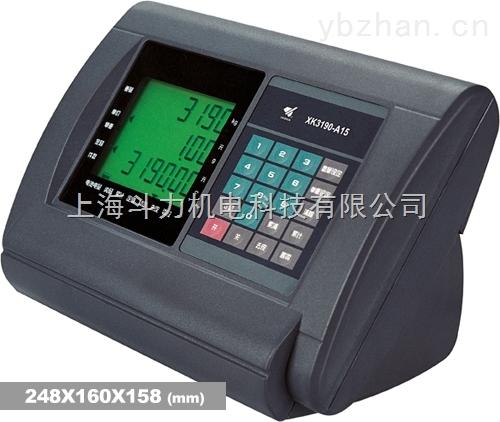 地磅儀表-50噸電子地磅稱重儀表銷售XK3190-A27