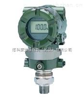 日本横河重庆川仪EJA510A绝对压力变送器