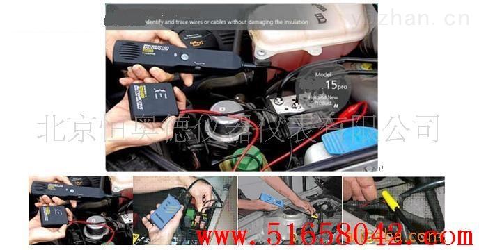 汽车电路短路断路检测仪