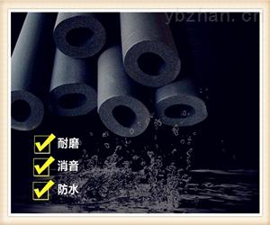 华美铝箔贴面橡塑管10*10mm
