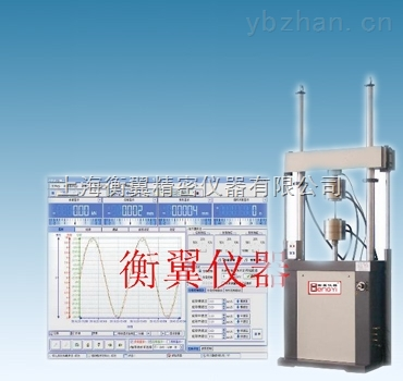 HY-5080-疲劳拉伸试验机