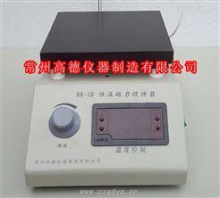 98-1B数显恒温磁力搅拌器