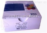 人血管紧张素转化酶(ACE)酶联免疫试剂盒